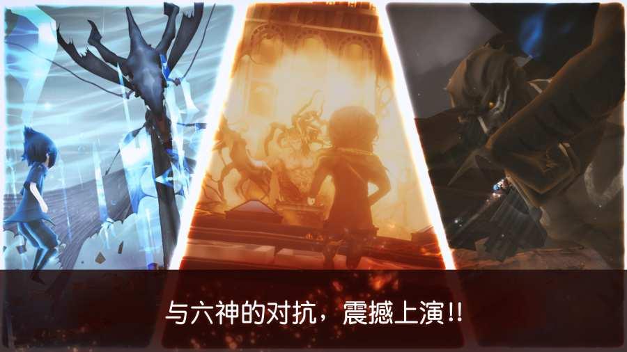 最终幻想15口袋版截图4