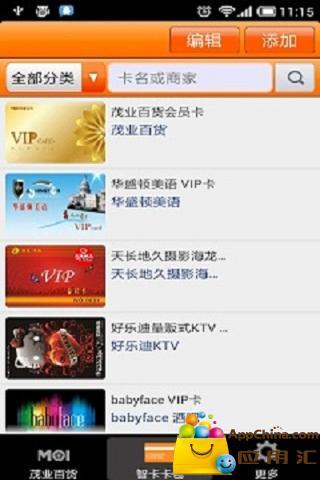 茂业掌上生活 生活 App-愛順發玩APP
