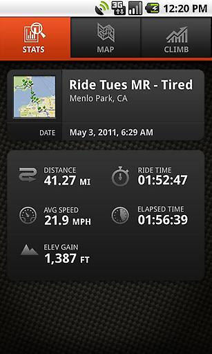 自行车线路跟踪截图1