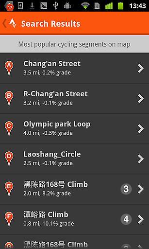 自行车线路跟踪截图3