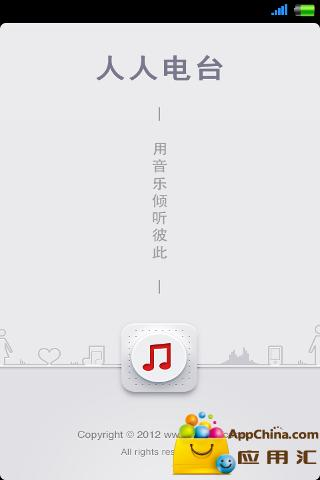 RTHK Screen on the App Store - iTunes - Apple