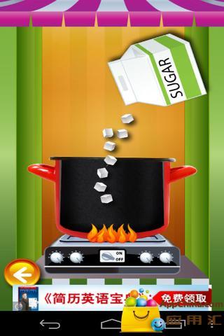 【免費益智App】糖果制造商-APP點子