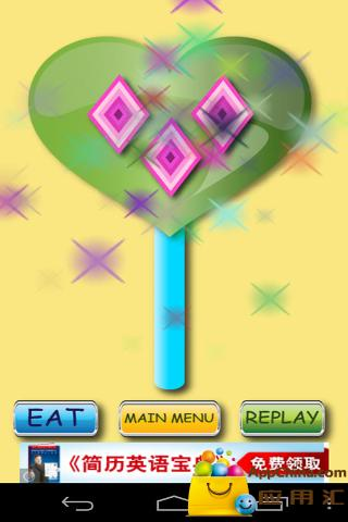 玩免費益智APP|下載糖果制造商 app不用錢|硬是要APP