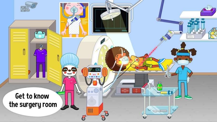 佩皮医院截图1