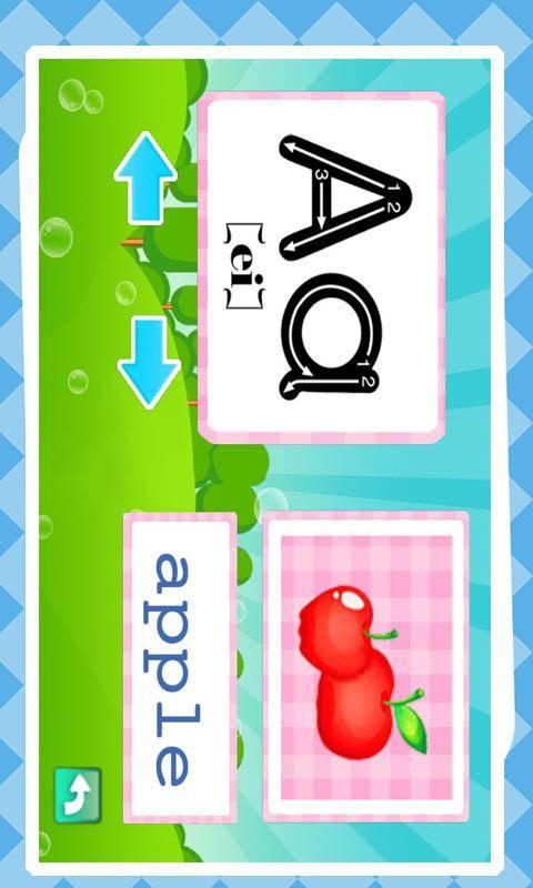 儿童学英语游戏截图3