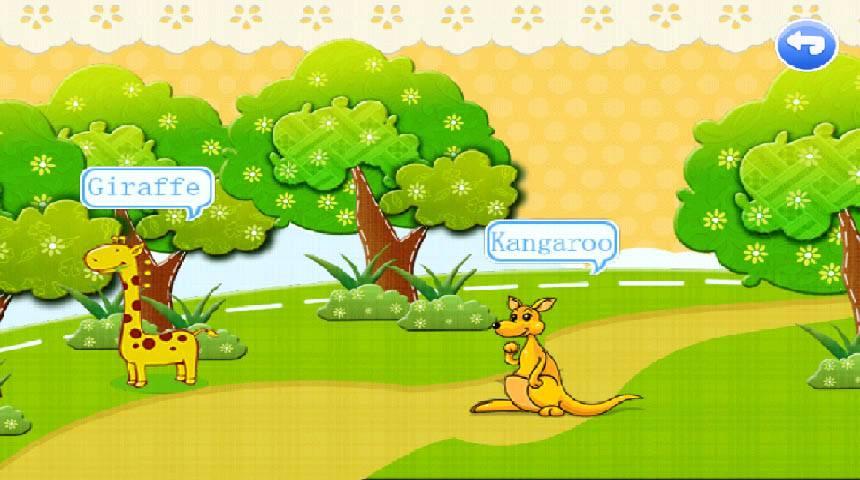 宝宝学动物截图0