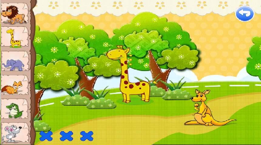 宝宝学动物截图2