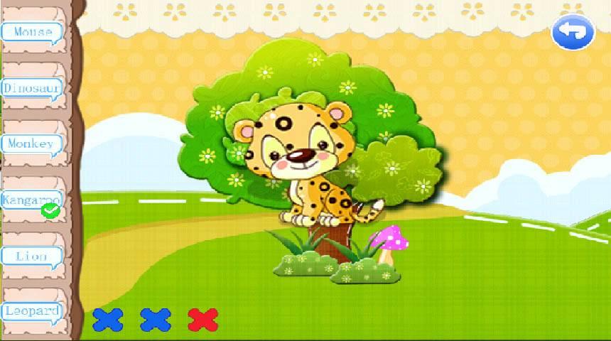 宝宝学动物截图3