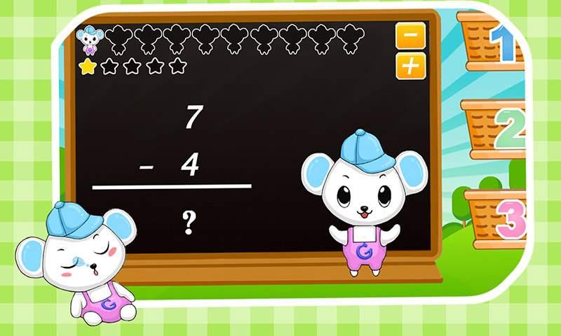 儿童益智数学游戏截图1