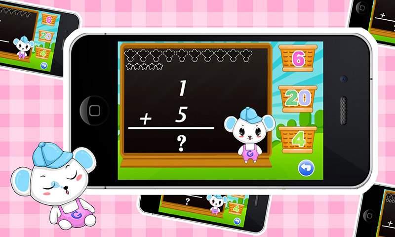 儿童益智数学游戏截图4