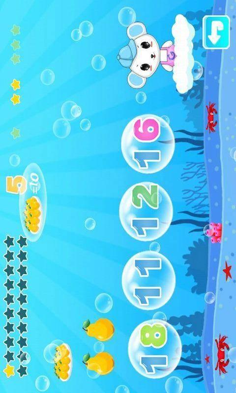 宝宝学数学游戏截图1