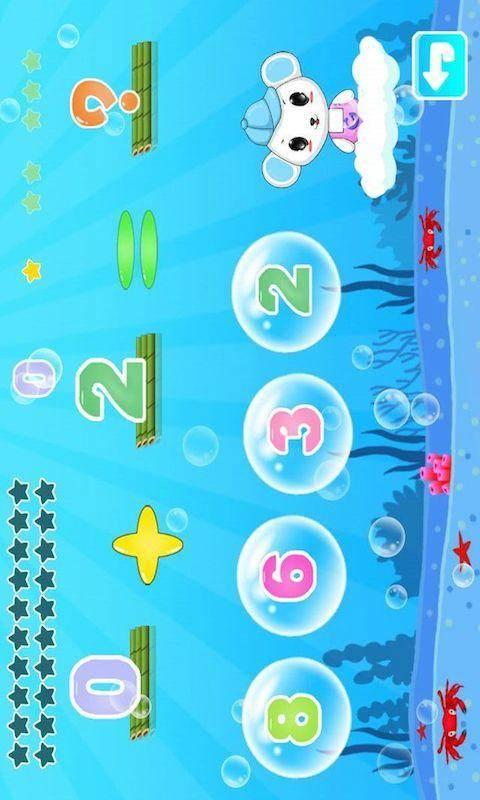 宝宝学数学游戏截图2