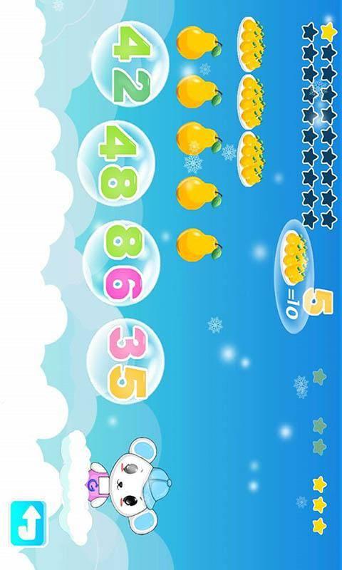 儿童学数学游戏截图3
