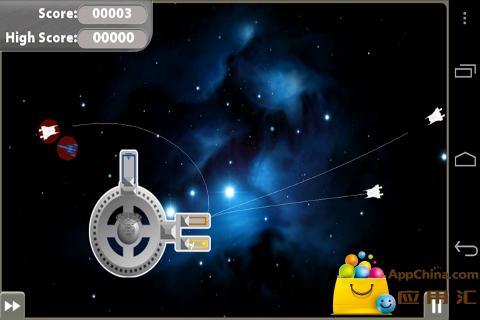 太空交通截图3