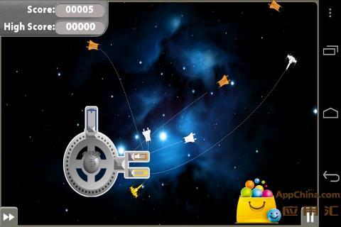太空交通截图4