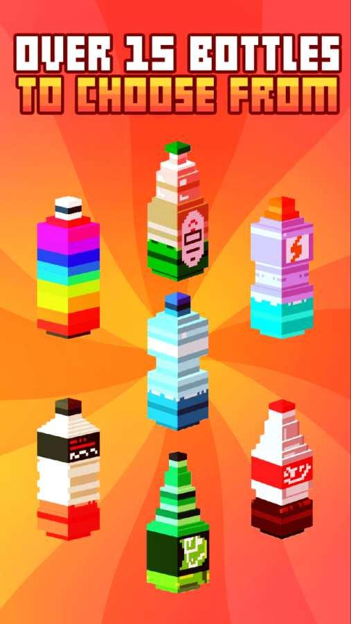 变态旋转瓶子截图2