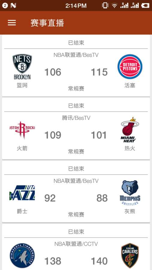 365体育中文版