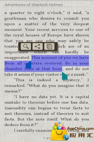 纤维阅读 書籍 App-癮科技App