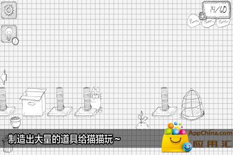 涂鸦猫|玩益智App免費|玩APPs