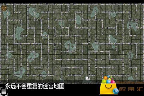 免費下載益智APP 重力迷宫 app開箱文 APP開箱王