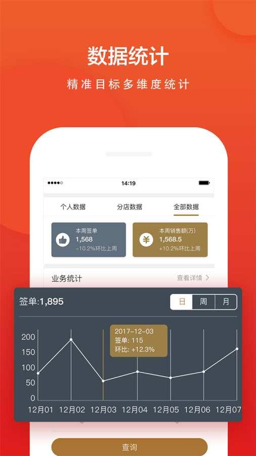 天津业之峰截图1