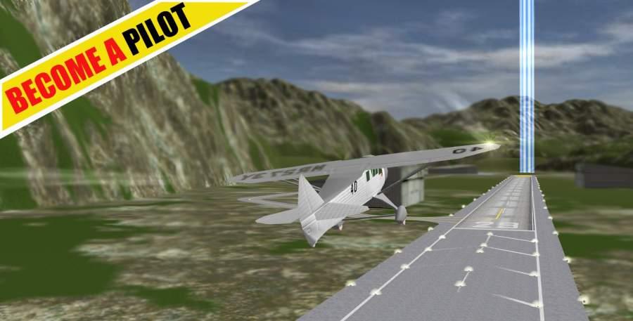 Flight Pilot截图0