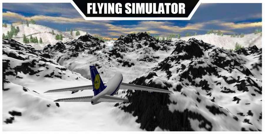 Flight Pilot截图1