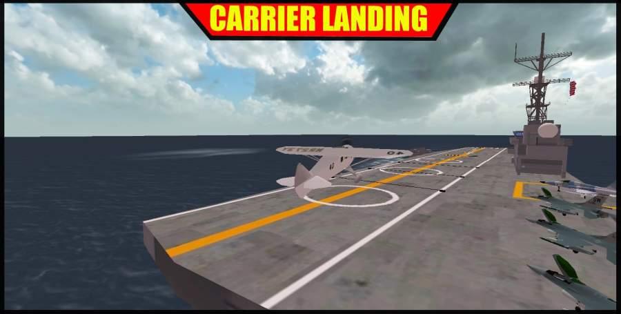 Flight Pilot截图5