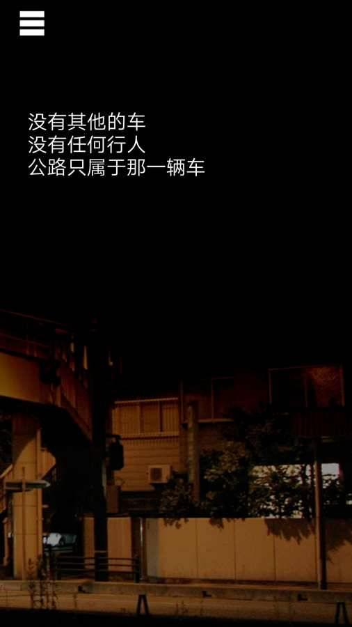 乌菜木市奇谭:陆桥水难截图0