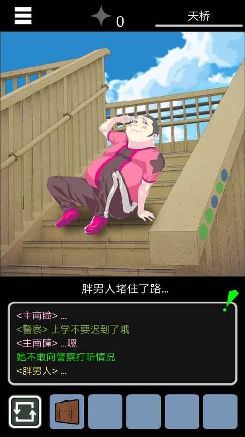 乌菜木市奇谭:陆桥水难截图3
