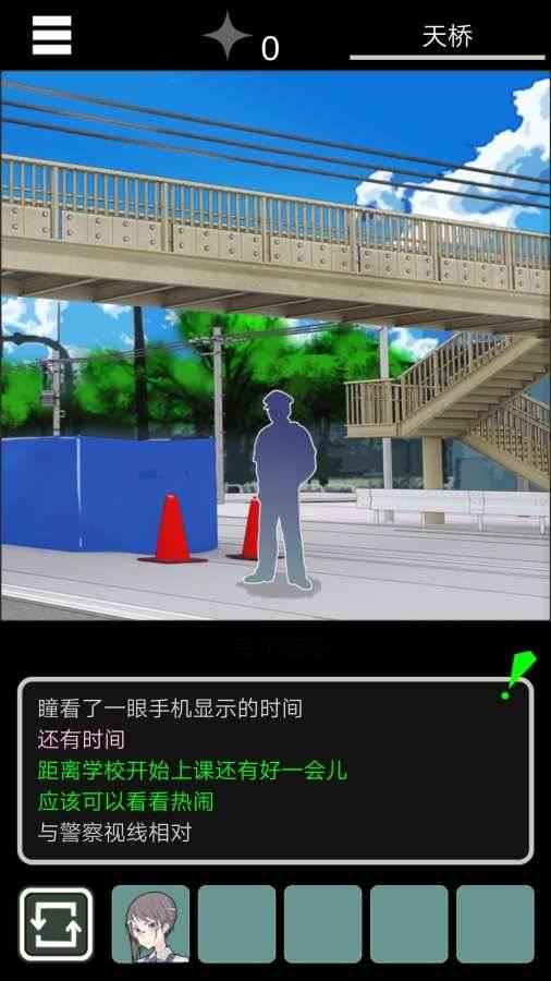乌菜木市奇谭:陆桥水难截图4