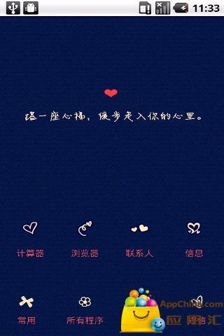 YOO主题-写给你的情书第一季