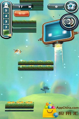 【免費動作App】机器人科迪的天空-APP點子