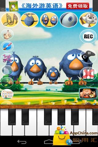 玩益智App 电线上会说话的小鸟免費 APP試玩