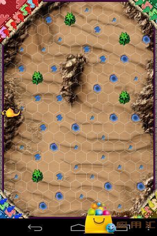 Knizia's穿越沙漠截图1
