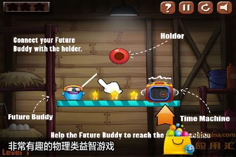 玩益智App 小小伙伴免費 APP試玩