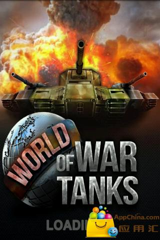 坦克大戰遊戲源碼-Android遊戲源碼-Android 研發範例-Android ...