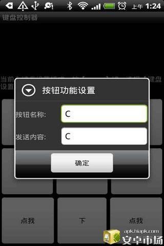蓝牙串口助手 Bluetooth SPP截图3