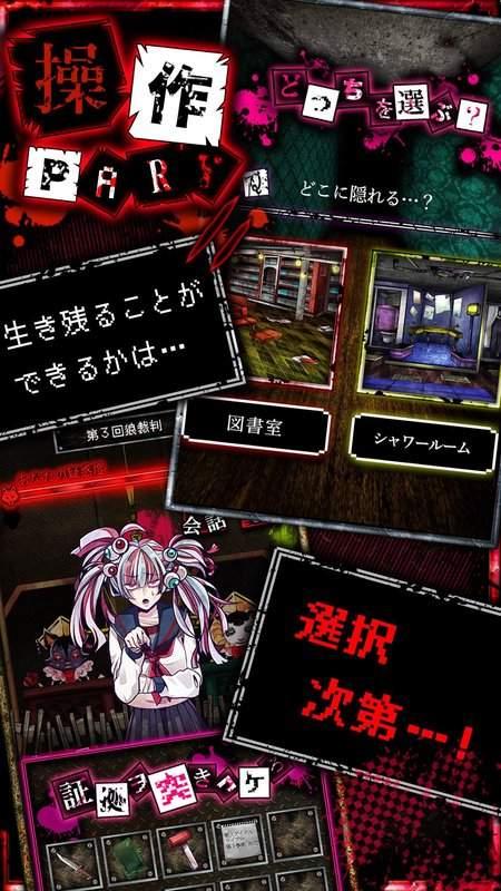 wasabi游戏 日文版截图0