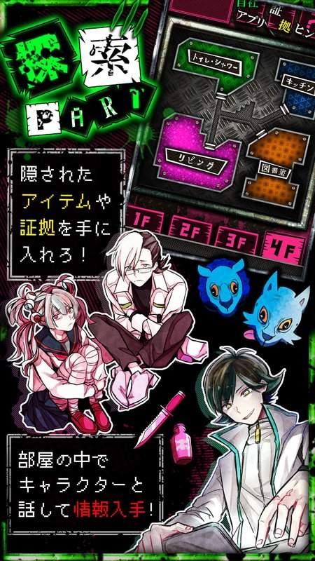wasabi游戏 日文版截图1