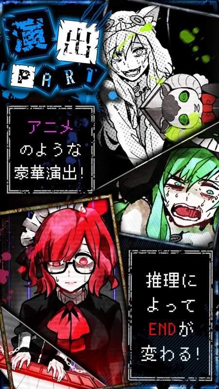 wasabi游戏 日文版截图2