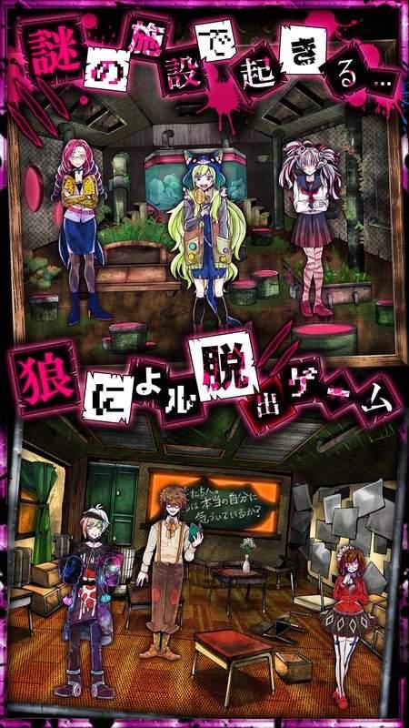 wasabi游戏 日文版截图3