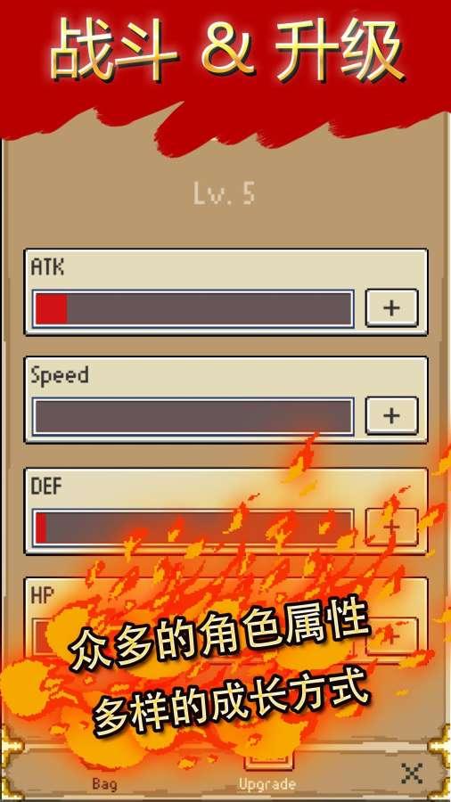 地牢探险: RPG游戏截图2