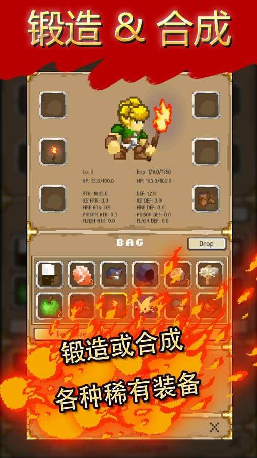 地牢探险: RPG游戏截图3