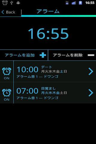 dwango.jp:着うた®・着うたフル®・着メロ・着信音截图1