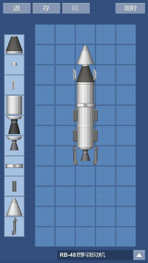 宇宙飞行模拟器
