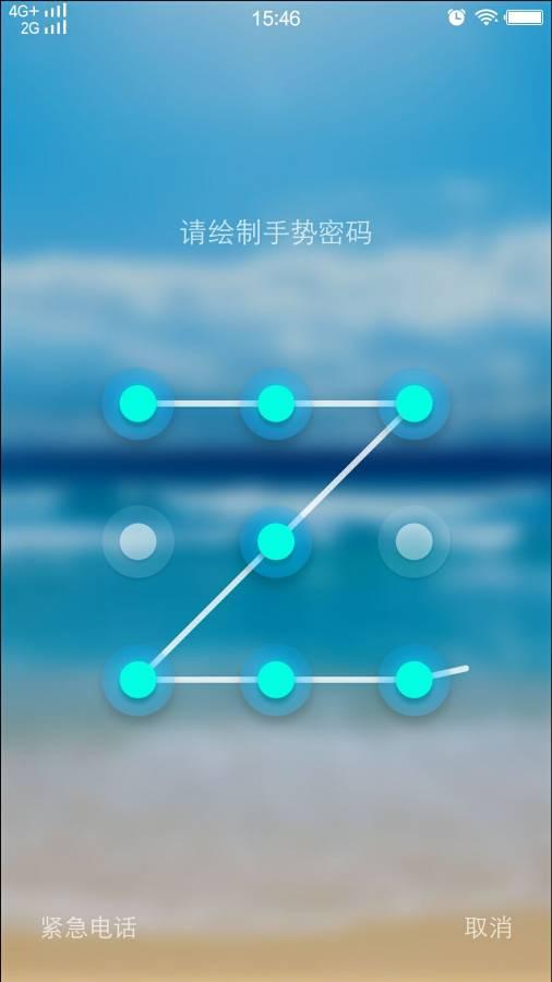 光影锁屏-手机主题壁纸截图1