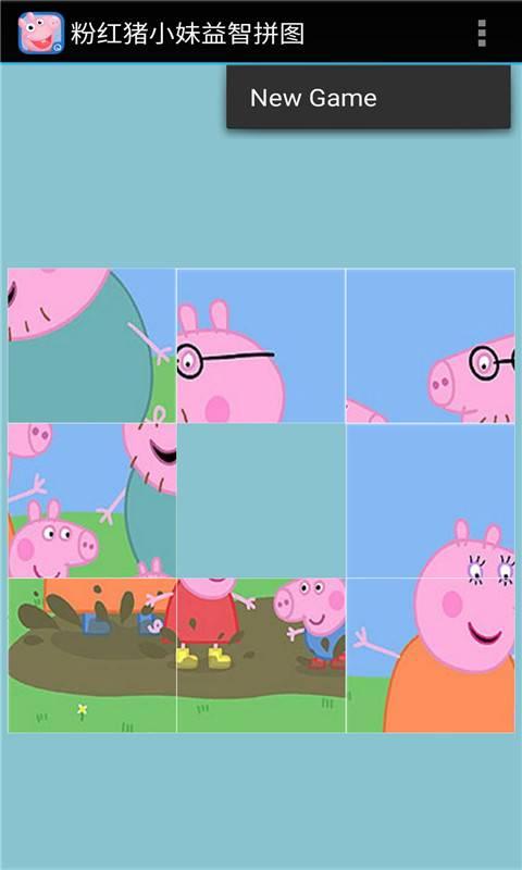 粉红猪小妹益智拼图