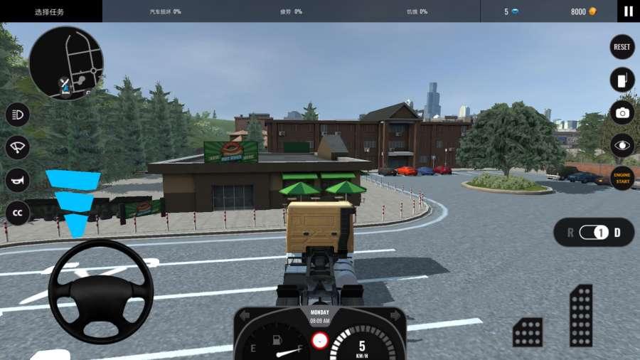 欧洲卡车模拟器高级版截图4