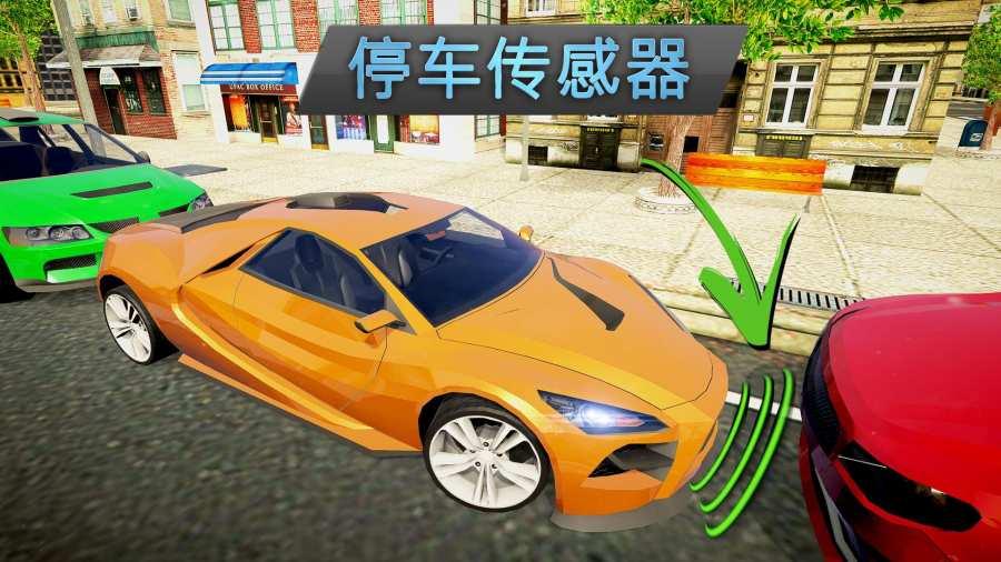 滴滴司机模拟器截图2
